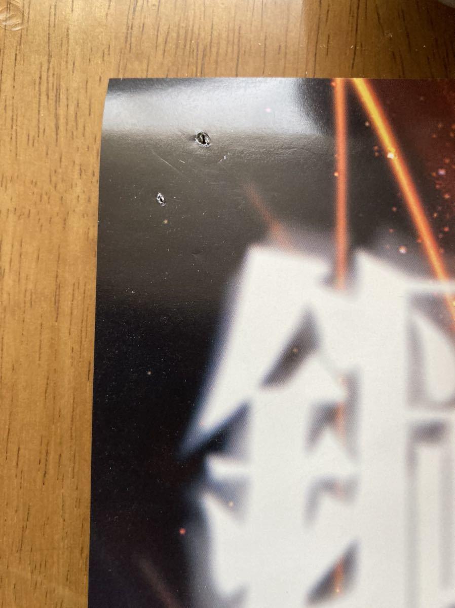 スーパーロボット大戦α 外伝 B2ポスター 3枚セット 販促用 非売品 当時物 レア レトロ PS ゲーム ポスター バンプレスト