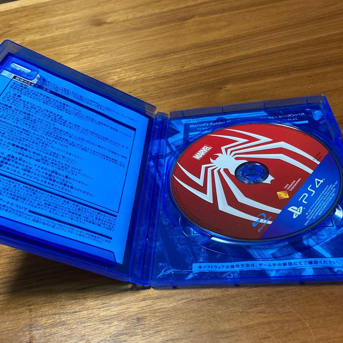 【PS4】スパイダーマンゲームソフト