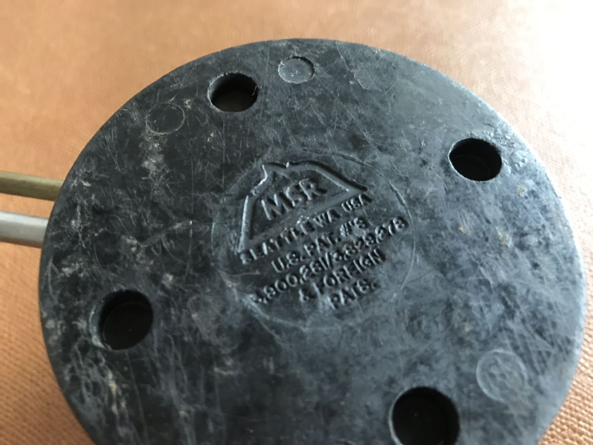 ☆ MADE IN U.S.A. MOUNTAIN SAFTY RESEARCH MSR Model G.K 70's vintage @OPTIMUSオプティマスbordeボルドーバーナーPatagoniaパタゴニア