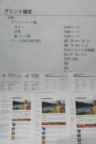 [A09308] ★再出品SALE★ FUJI XEROX ♪ A3 カラーレーザー DocuPrint C3350 ★7338枚! ★2段給紙 ★両面印刷 ★専用キャスタ台 プリンター_画像2