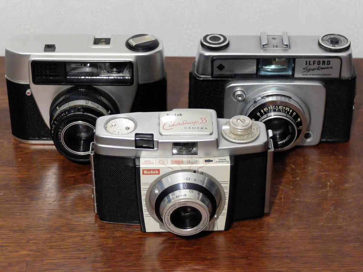 【ジャンク】ジャンクカメラ3台セット〈コダック カラースナップ35/レグラ スプリント/イルフォード スポーツマン〉_画像1