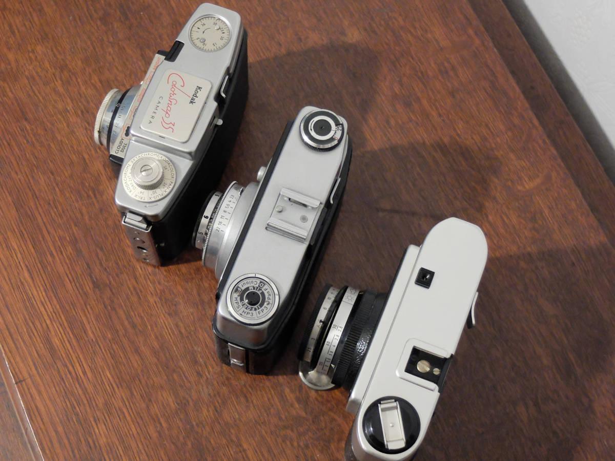 【ジャンク】ジャンクカメラ3台セット〈コダック カラースナップ35/レグラ スプリント/イルフォード スポーツマン〉_画像5