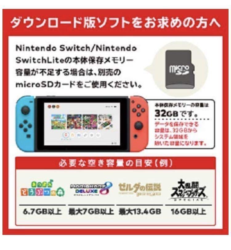【新品未開封】Nintendo Switch本体 リングフィットアドベンチャーセット★納品書有り★ニンテンドースイッチ 送料無料