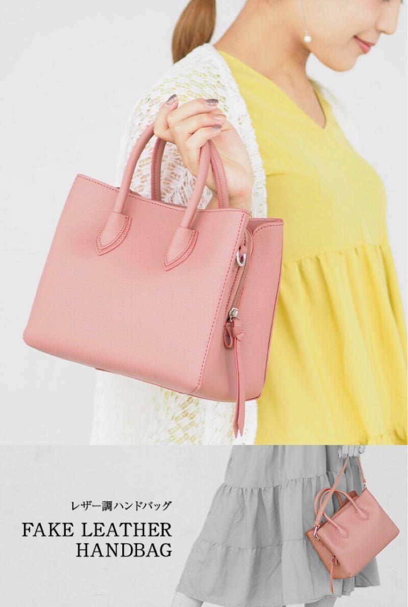 トートバッグ  おしゃれ かわいい ピンク ハンドバッグ ショルダー 2WAY