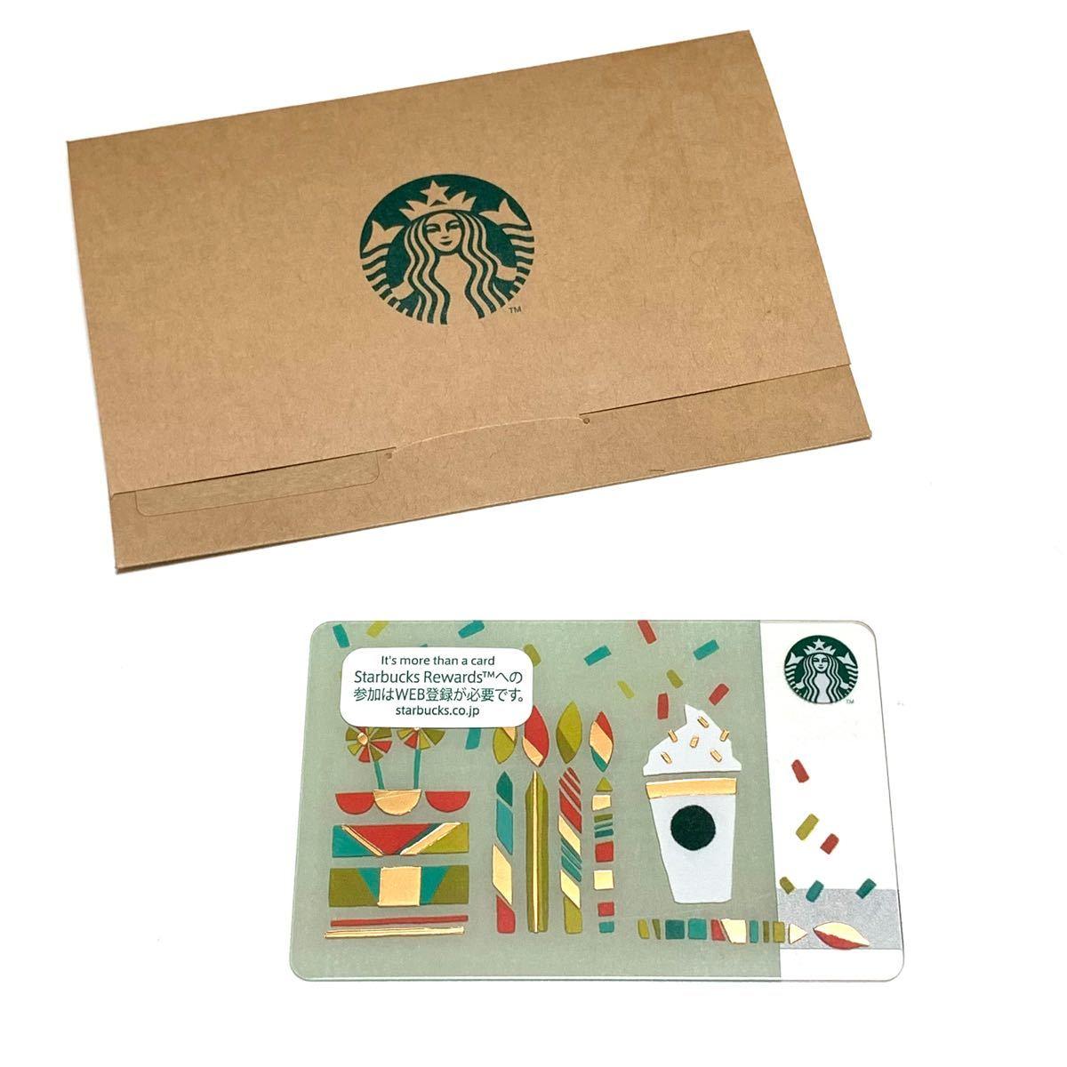 スターバックス カード スタバカード プラスチック セレブレーション