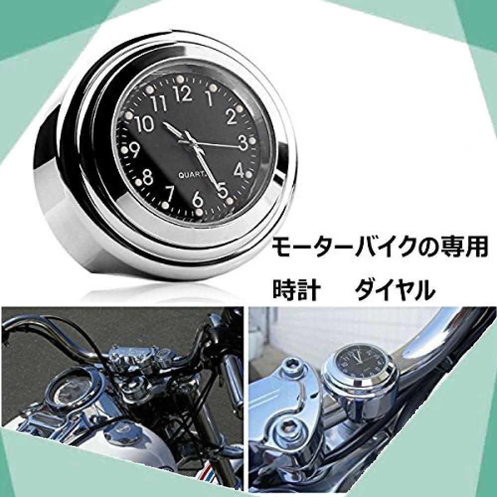 "(Jptop)7/8""- 1"" オートバイ ハンドルバー ブラック 防水 夜光機能 ホワイト ダイヤル 時計_画像1"