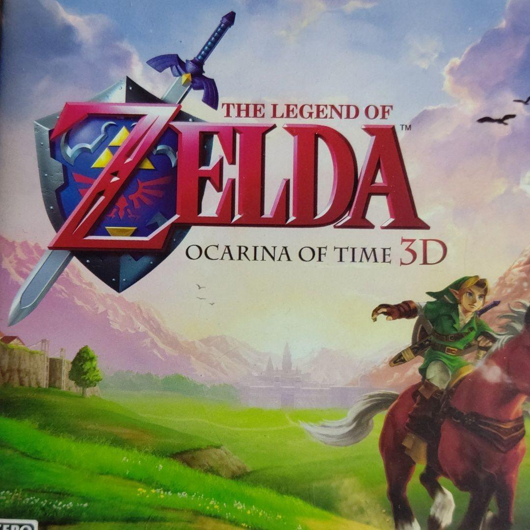 ゼルダの伝説時のオカリナ3D