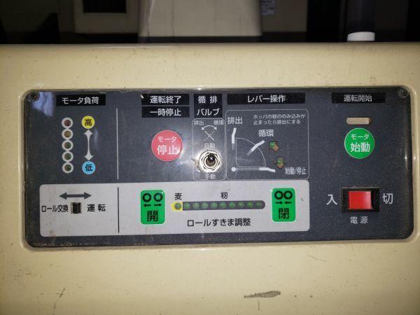 籾摺機 サタケ NPS 550 FWAM ネオライスマスター ~引取限定~_画像5