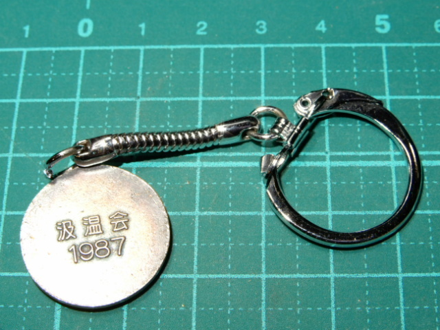 1987年 兵庫県 神戸市 親和女子高等学校 女学校 女子校  同窓会 汲温会  校章 記章 バッジ バッチ メダル _画像2