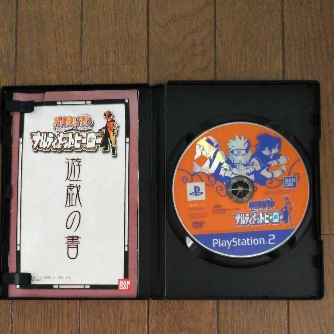 PS2ソフト 7本セット