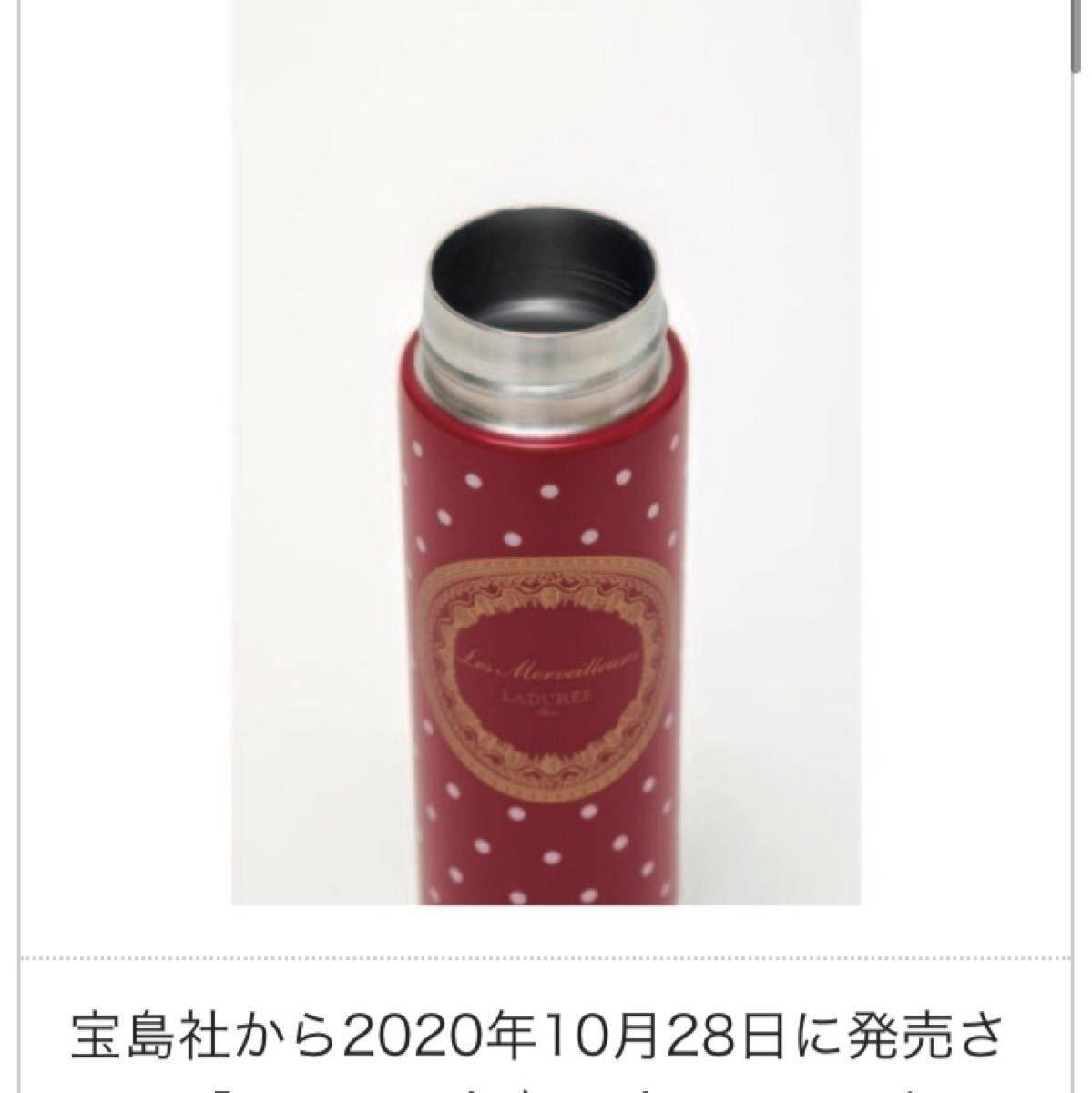 ステンレスボトル140ml