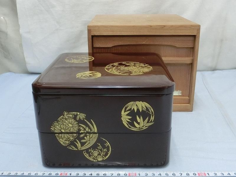 P3034 輪島塗 漆塗 沈金 四君子文 2段 重箱 菓子器 木製漆器 共箱