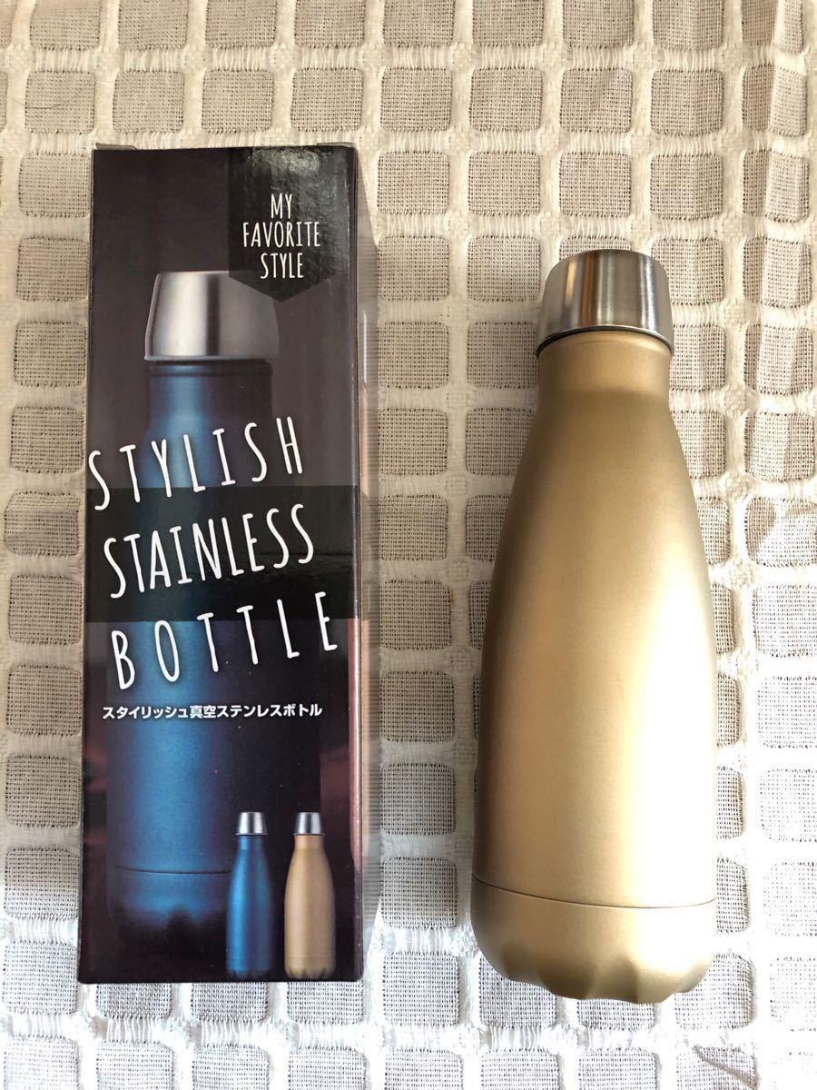 便利なステンレスボトル2本セット