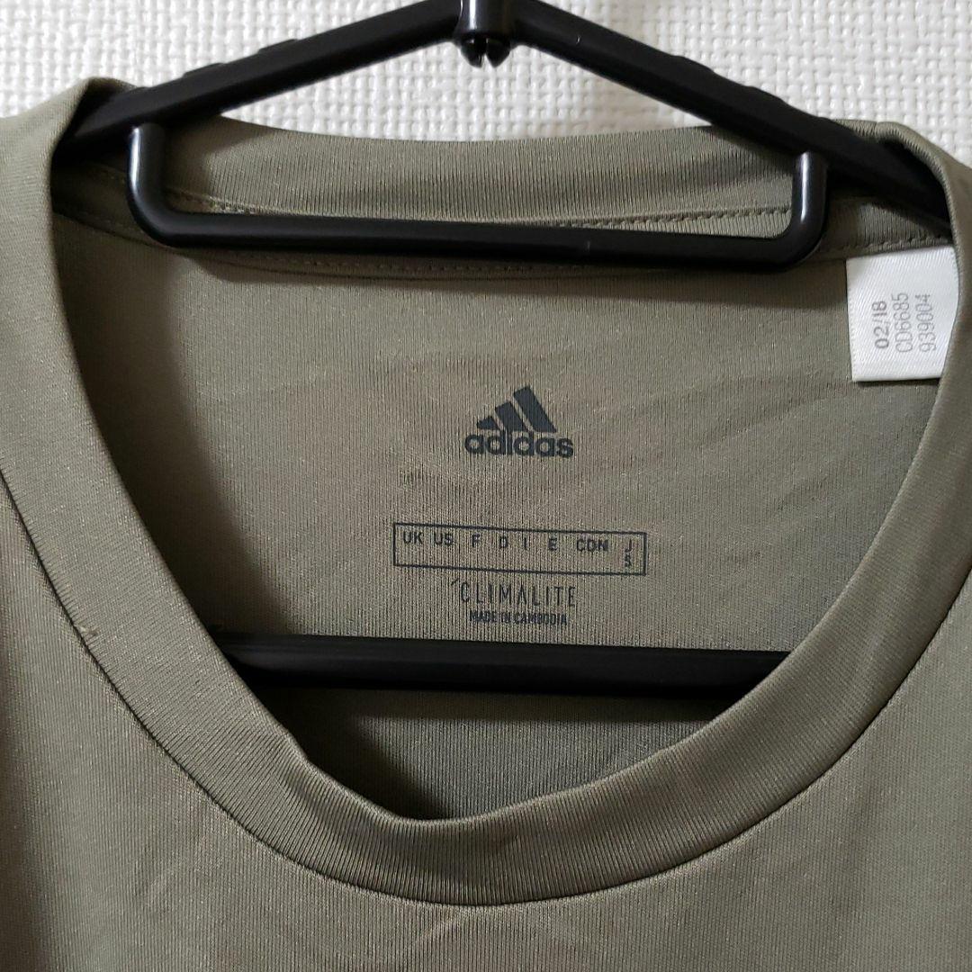 アディダス 半袖 Tシャツ sサイズ ランニング ジム スポーツ Adidas