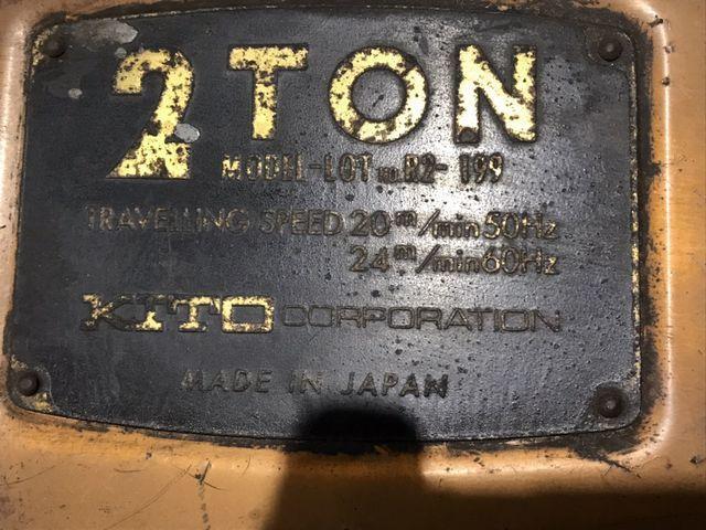 ♪ キトー KITO 天井クレーン2.8t ES-442&トロリー R2-199 ♪_画像5