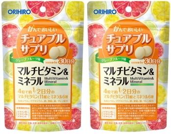 【送料無料】 かんでおいしいチュアブルサプリ マルチビタミン&ミネラル 120粒×2個セット オリヒロ_画像1