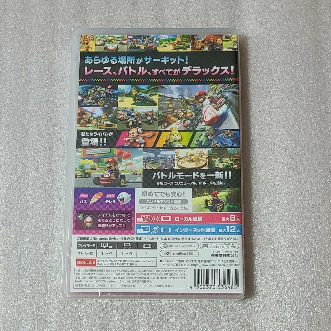 【即納★新品】マリオカート8デラックス Switch