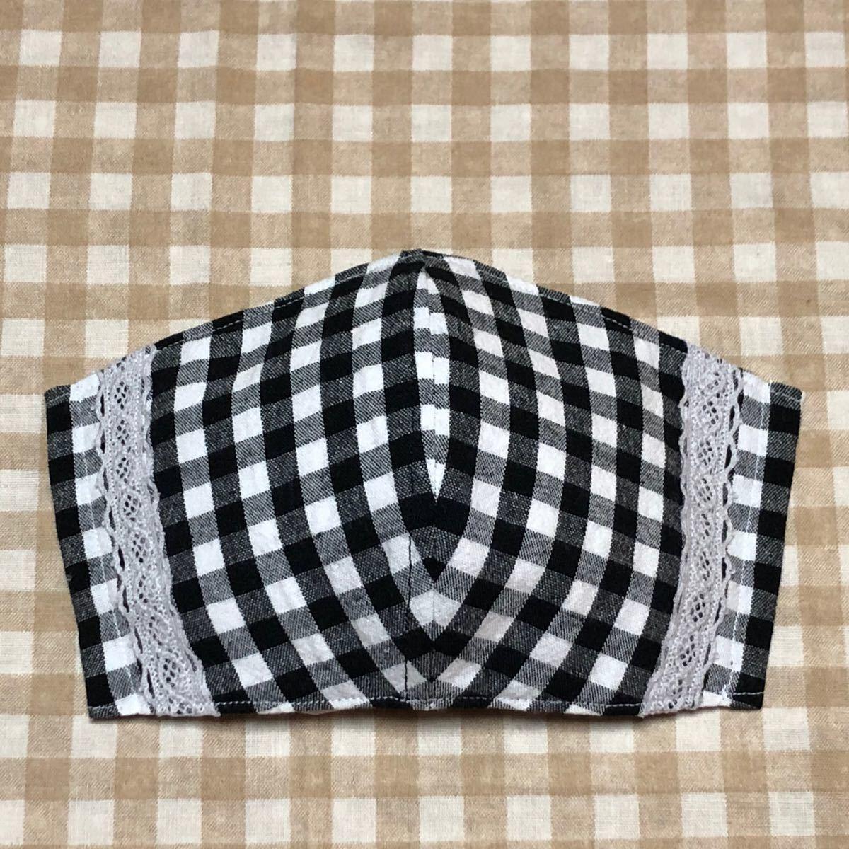★ハンドメイド・黒×白/チェック・レース付・立体インナーカバー×1枚(ポケット付)