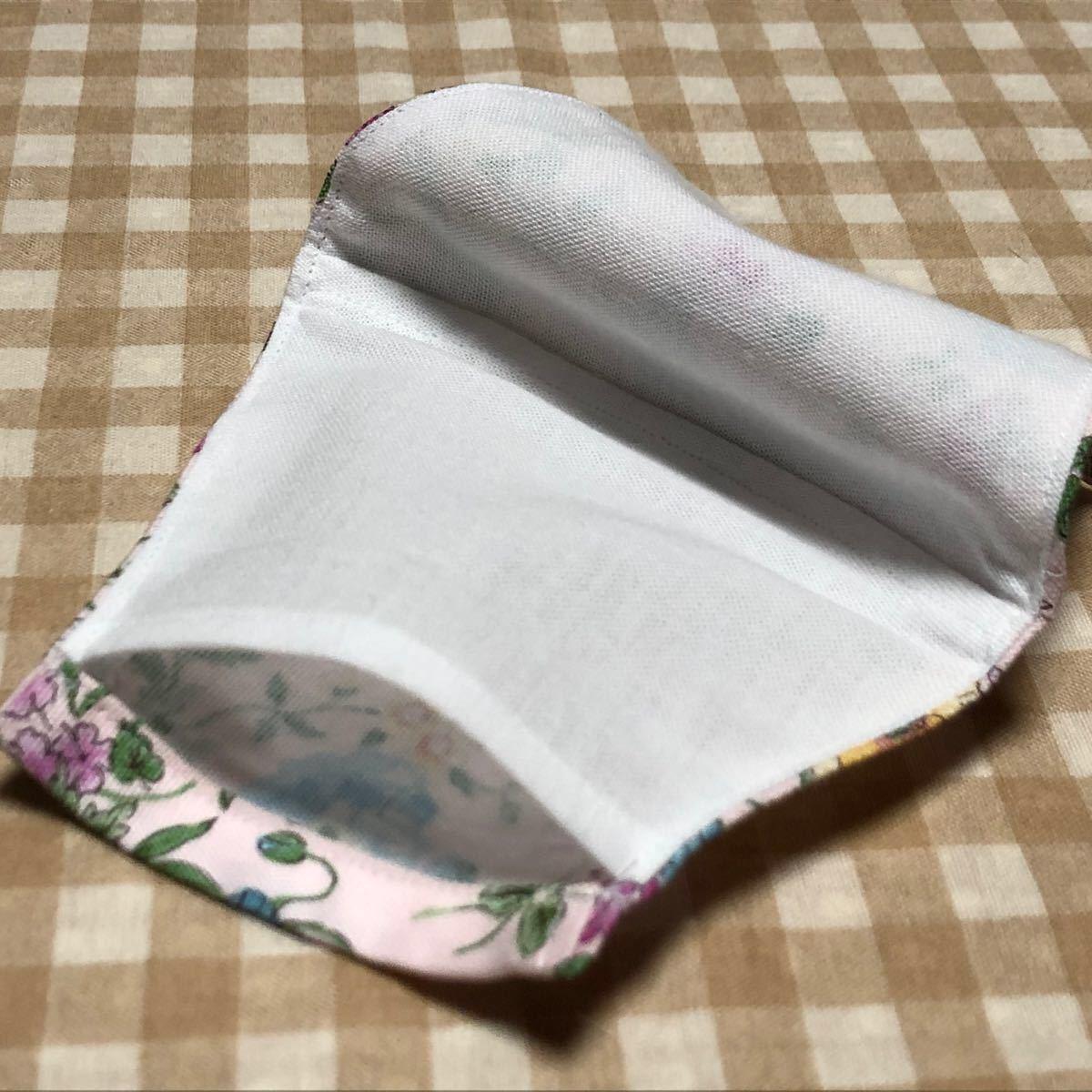 ★ハンドメイド・ピンク系×ボタニカル柄・立体インナーカバー×1枚(ポケット付)