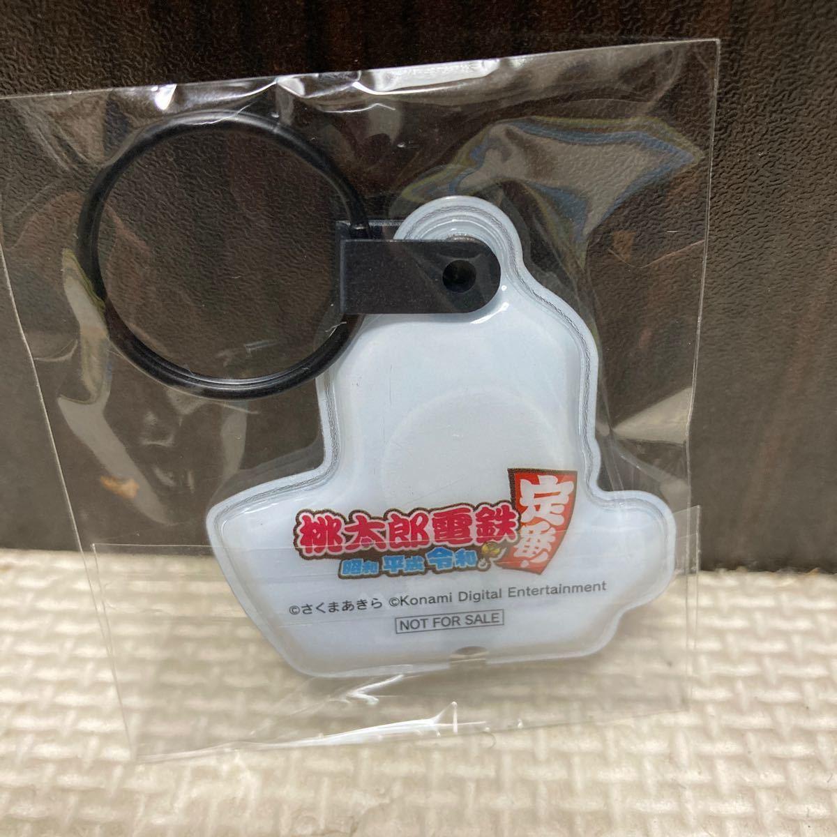 桃太郎電鉄 新発売ソフト 特典ストラップ 型LEDライト