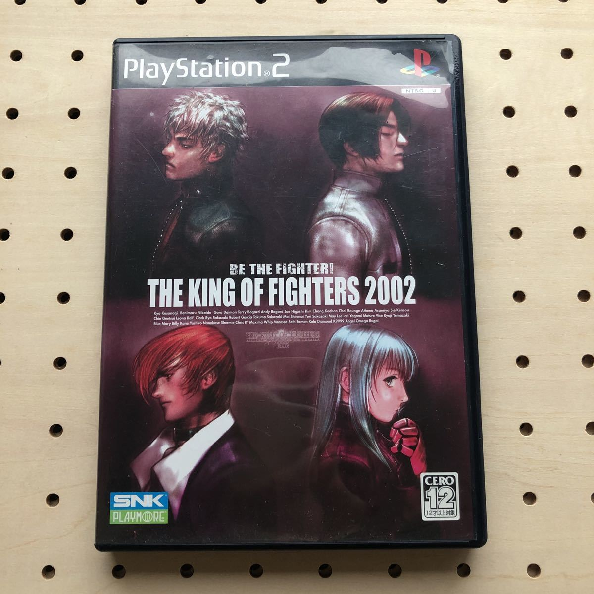 THE KING OF FIGHTERS 2002 キングオブファイターズ PS2 【630】