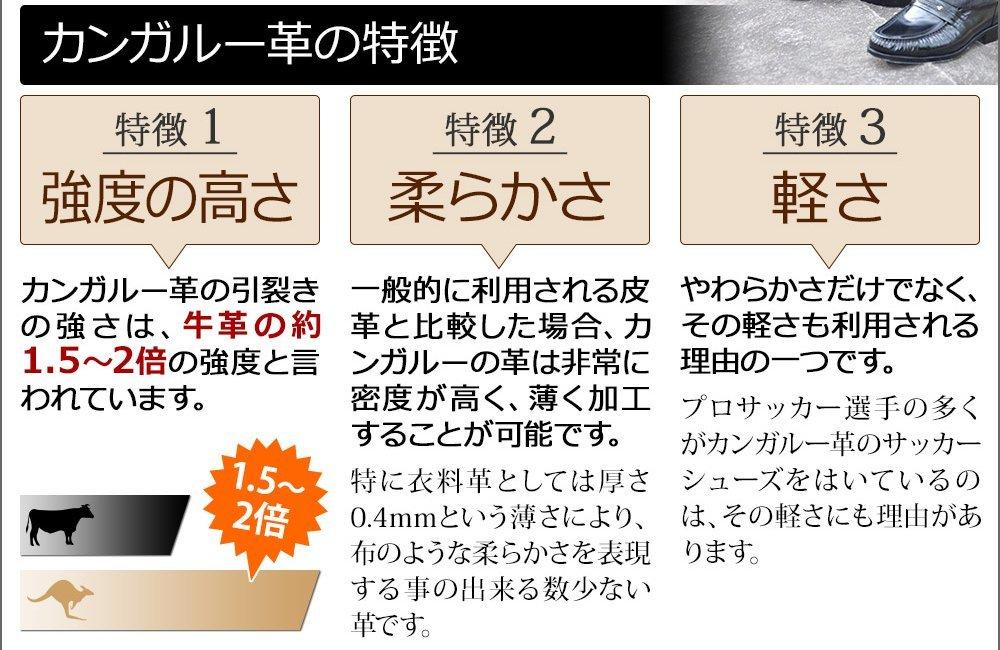 【アウトレット】【安い】【カンガルー革】【日本製】メンズ ビジネスシューズ モカシン 紳士靴 革靴 492 ブラウン 茶 24.5cm