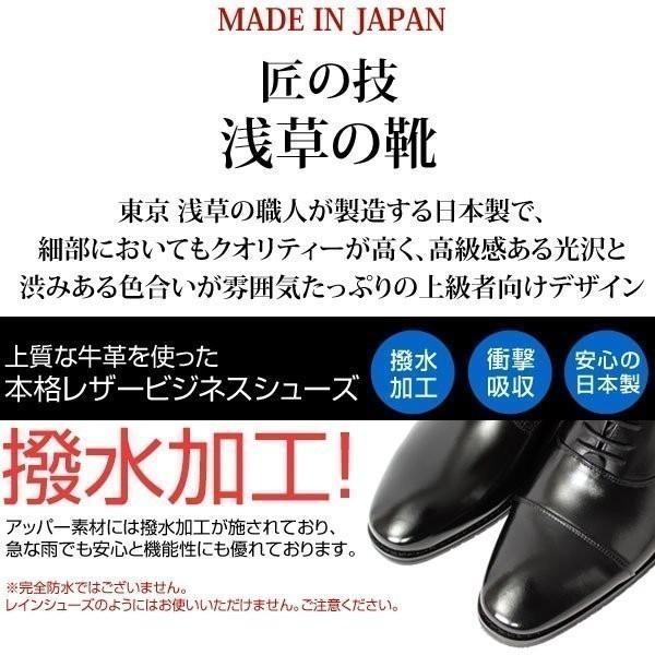 【大きいサイズ】【安い】【リーガル外注工場生産】 メンズ ビジネスシューズ 紳士靴 革靴 本革 5031 ウィングチップ ブラック 黒 29.0㎝
