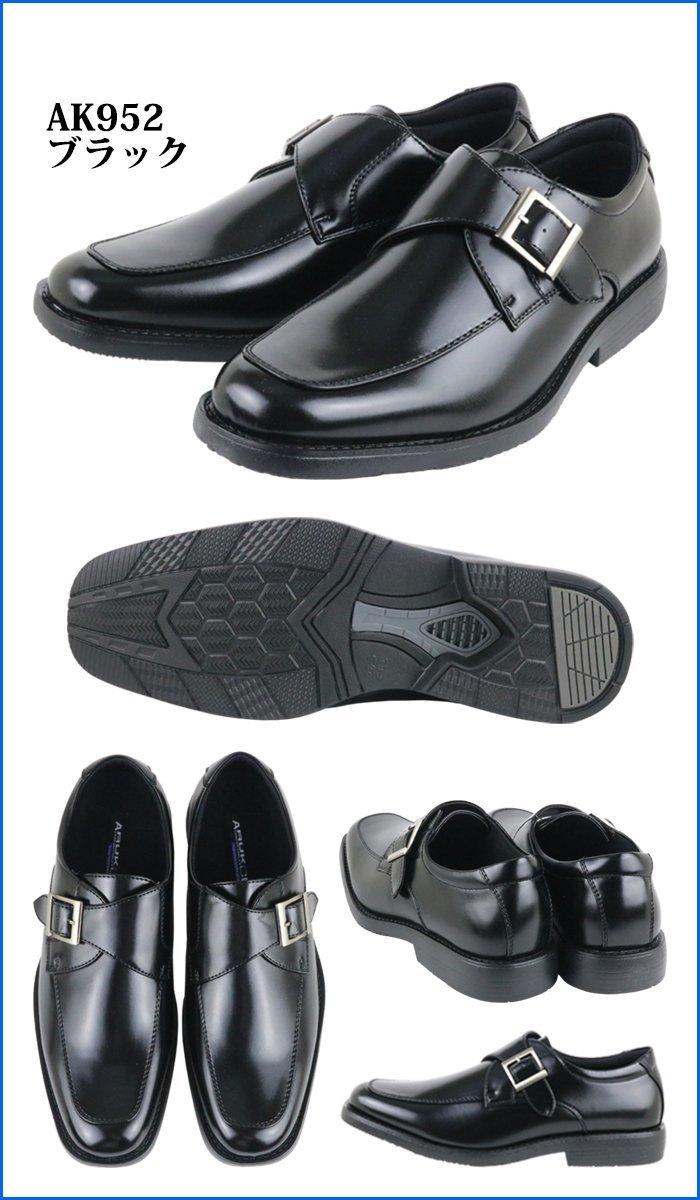 ビジネスシューズ 通気性 蒸れない 軽量 ARUKOKA アルコーカ メンズ 紳士靴 革靴 952 モンク ベルト ブラック 黒 25.0cm