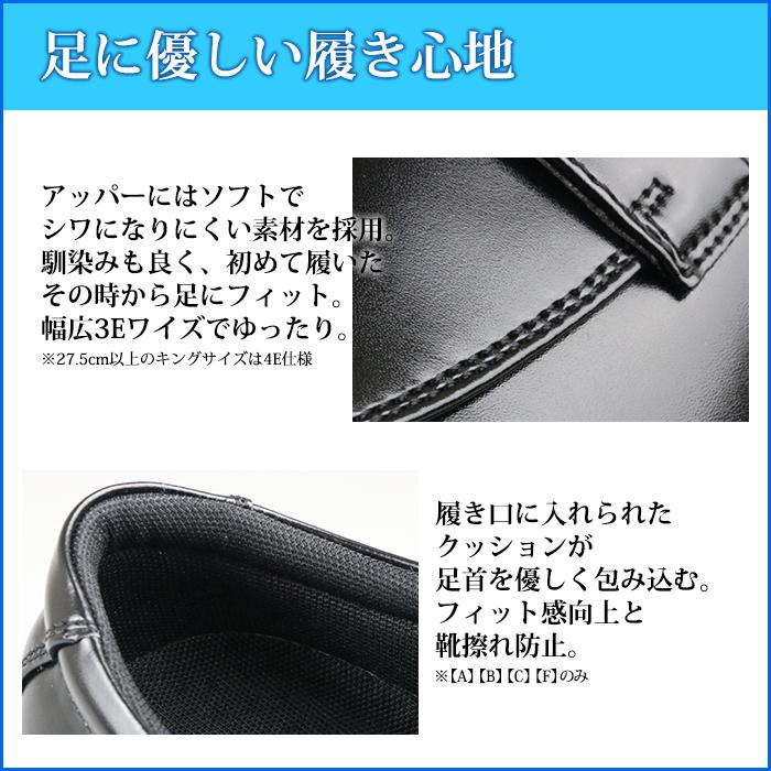 ビジネスシューズ 通気性 蒸れない 軽量 ARUKOKA アルコーカ メンズ 紳士靴 革靴 952 モンク ベルト ブラック 黒 24.5cm