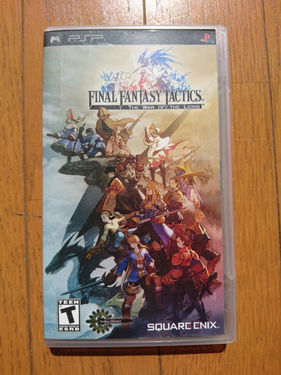 PSP北米版 ファイナルファンタジータクティクス 獅子戦争  北米版