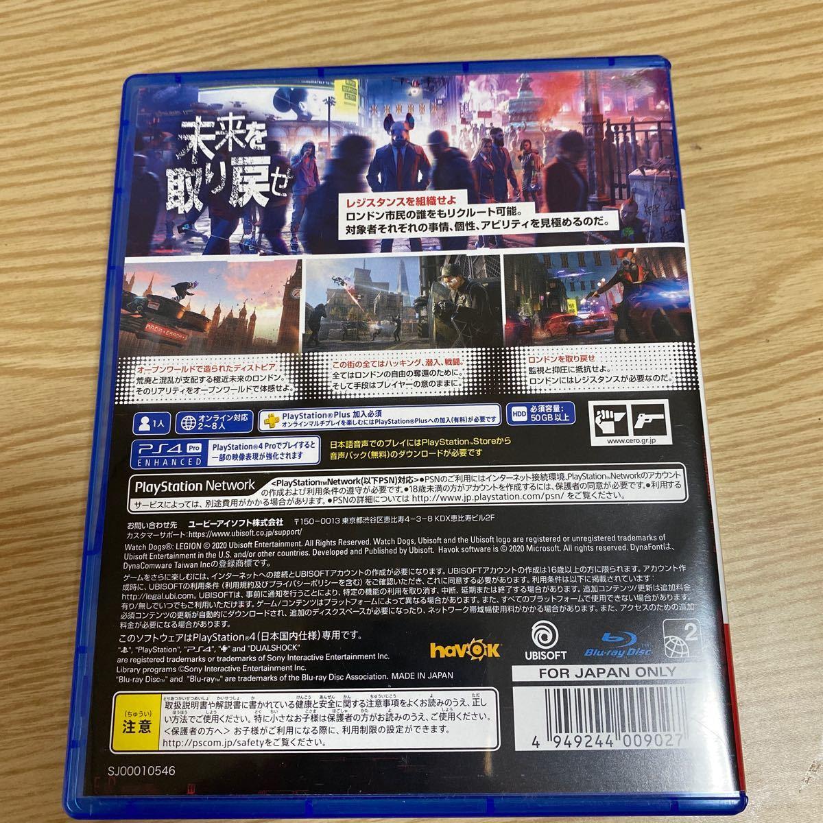 【PS4】 ウォッチドッグス レギオン [通常版]