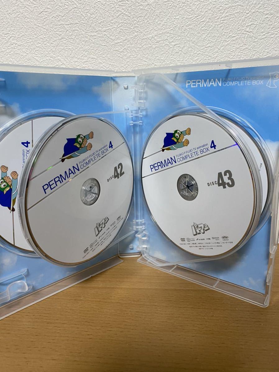 パーマンCOMPLETE BOX 4 DVD