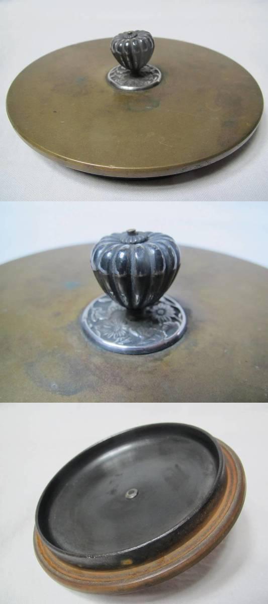 ■亀文堂造金銀象嵌風水盛り上げ鉄瓶 金の直し_画像8