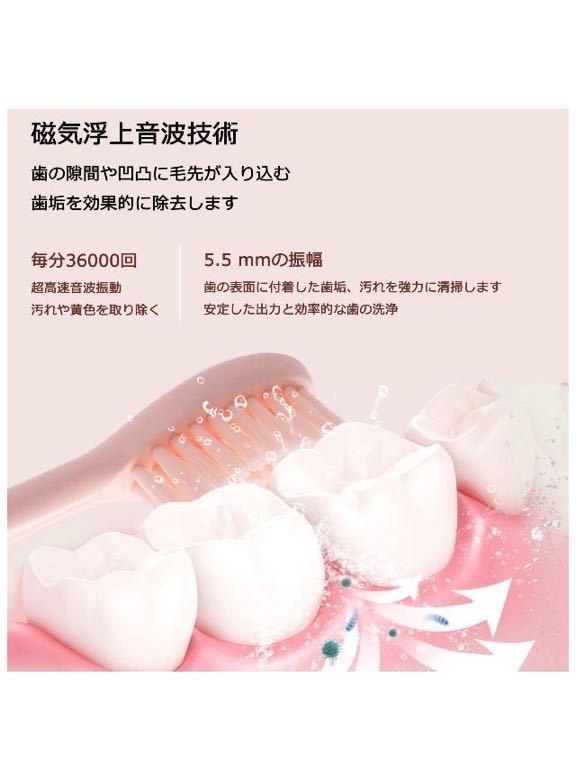 電動歯ブラシ 3つのモード 替えブラシ4本 IPX7防水 オートタイマー機能 低ノイズ ワイヤレス充電スタンド 日本語説明書付き (ピンク)