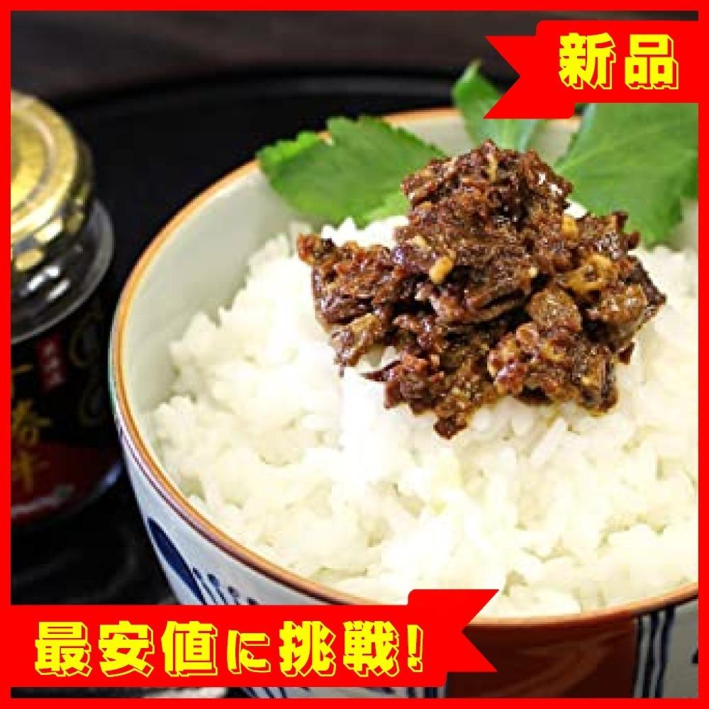 【残2】 ご飯のお供 北海道産 十勝 牛しぐれ 90g瓶 単品 北国からの贈_画像2