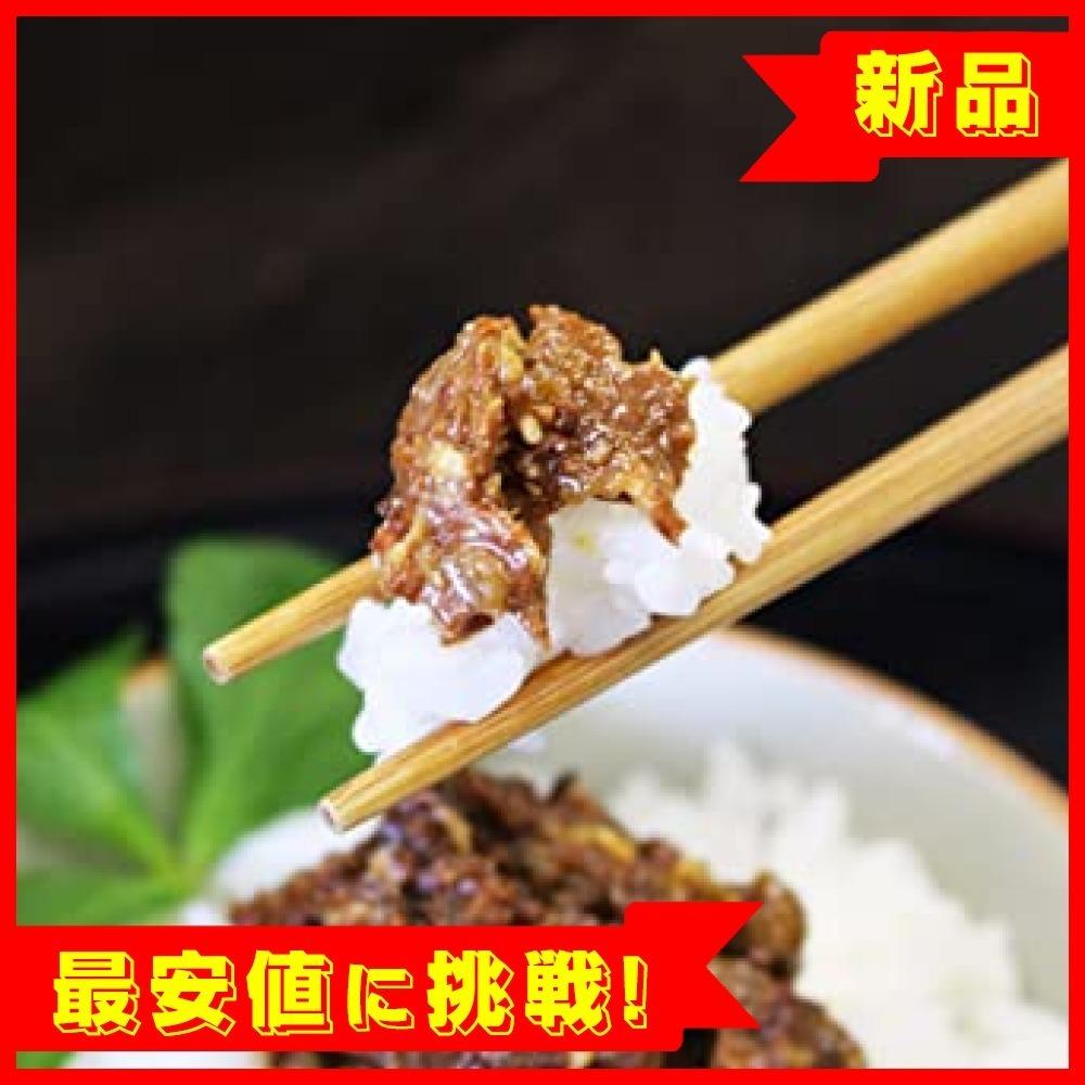 【残2】 ご飯のお供 北海道産 十勝 牛しぐれ 90g瓶 単品 北国からの贈_画像4