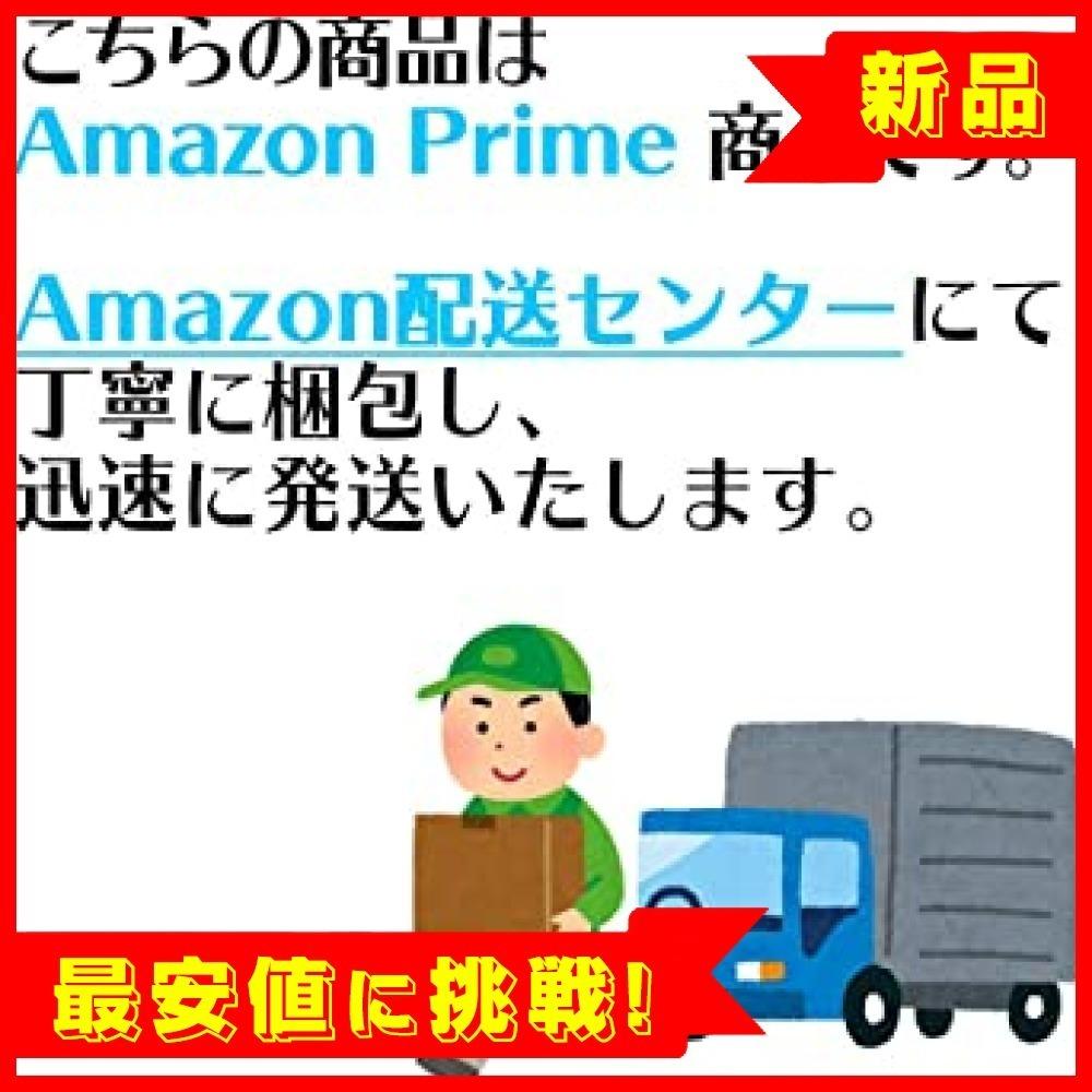 【残2】 ご飯のお供 北海道産 十勝 牛しぐれ 90g瓶 単品 北国からの贈_画像9