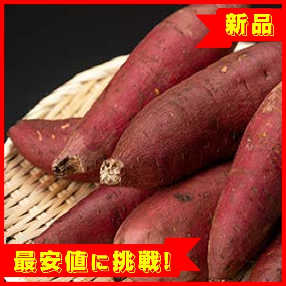 【残2】国産 鹿児島県産 紅はるか使用 大地の黄金干し芋 (100g×2) 無添加・砂糖不使用_画像2