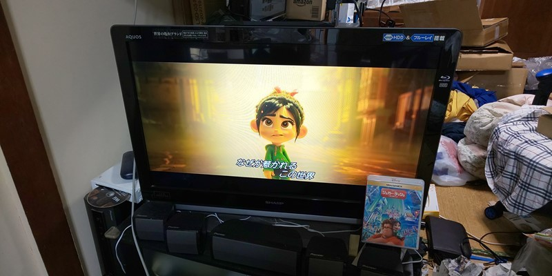 @ 素人修理、BD-R以外使えます。:三菱 REAL BD/DVD ブルーレイレコーダー DVR-BZ250 ジャンク(250-2)_ブルーレイディスクの映画は見れました。