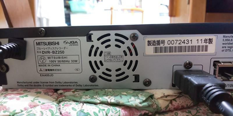 @ 素人修理、BD-R以外使えます。:三菱 REAL BD/DVD ブルーレイレコーダー DVR-BZ250 ジャンク(250-2)_機械の名前と製造番号です