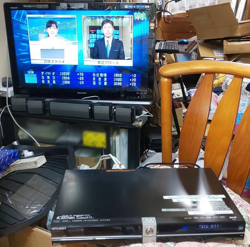 @ 素人修理、BD-R以外使えます。:三菱 REAL BD/DVD ブルーレイレコーダー DVR-BZ250 ジャンク(250-2)_BD-R以外の視聴OKです。