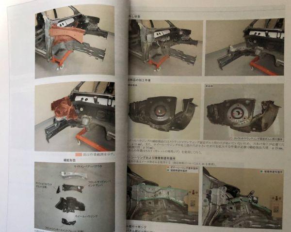 【即決】構造調査シリーズ/フォルクスワーゲン ティグアン 5NDFGF j-865_画像2