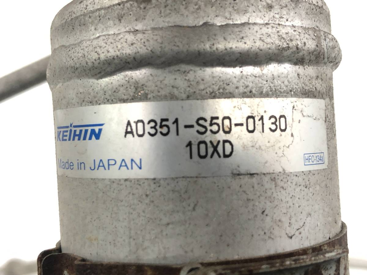 _b44151 ホンダ ザッツ ABA-JD1 エアコン 高圧・低圧 配管 パイプ ホース リキッドタンク AC クーラー A0351-S50-0130 / 80341-SCK-0031_画像6