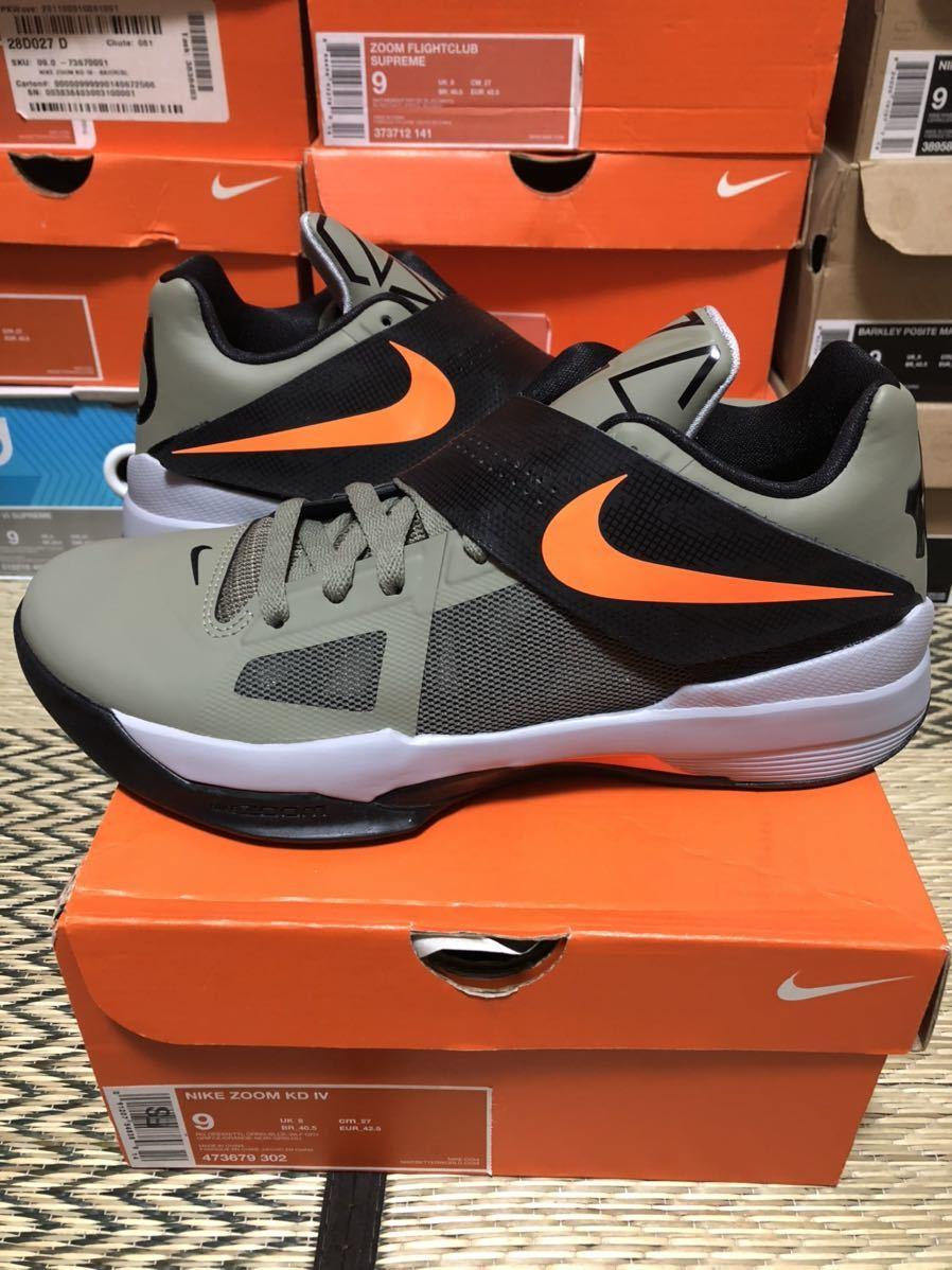 Nike Zoom KD4(ケビン・デュラント)Undftd us9(27cm)新品_画像2