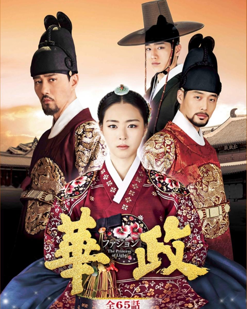 (ケース付) 韓国ドラマ 華政 ファジョン Blu-ray ブルーレイ
