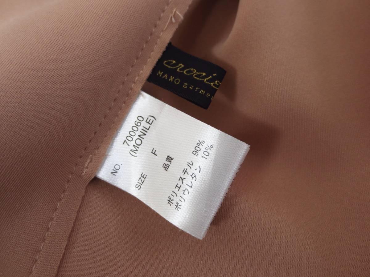 クロチェーラ crociera マーノガーメントコンプレックス MANO garment complex  フェイクスウェード コート_画像9