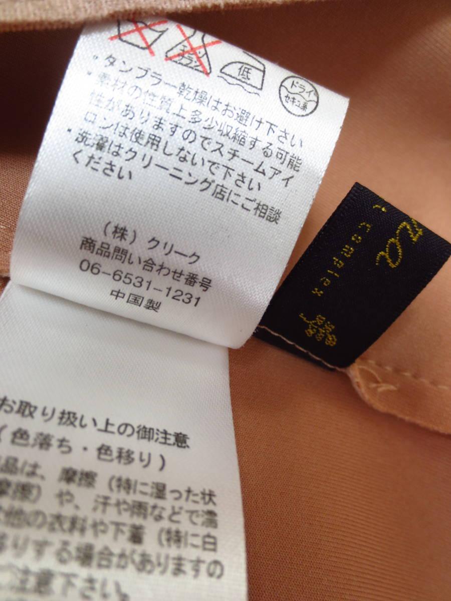 クロチェーラ crociera マーノガーメントコンプレックス MANO garment complex  フェイクスウェード コート_画像10