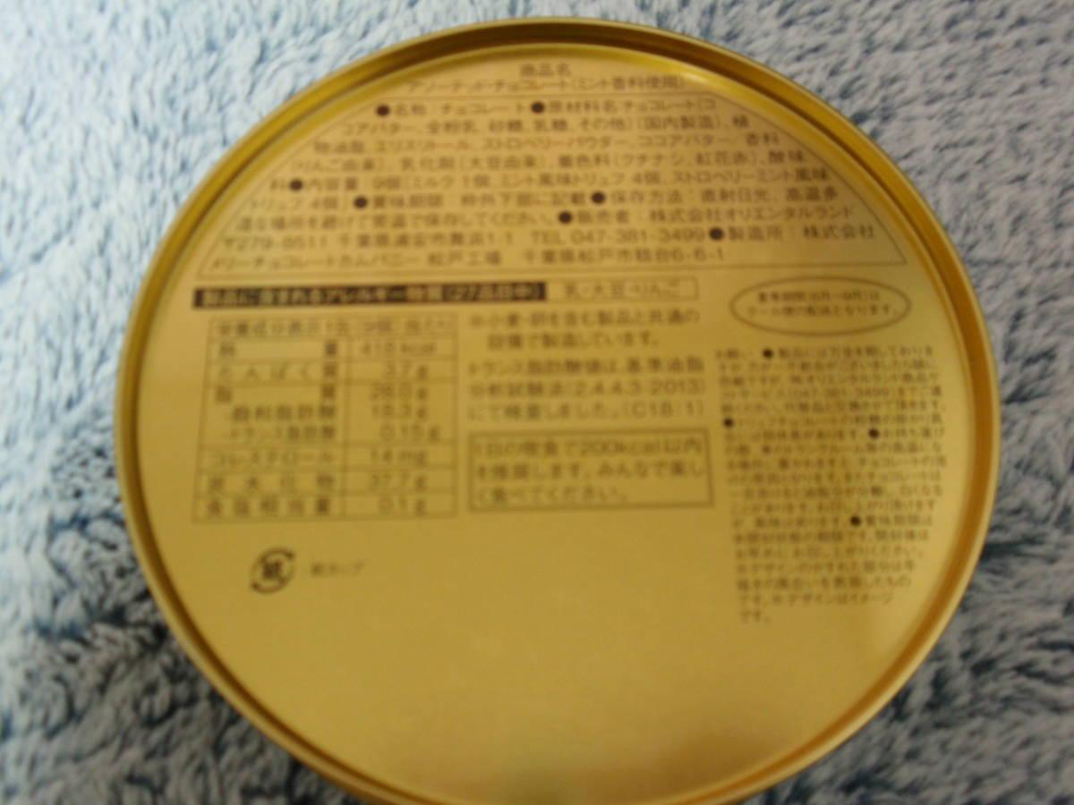 東京ディズニーリゾート チョコレート空き缶_画像3