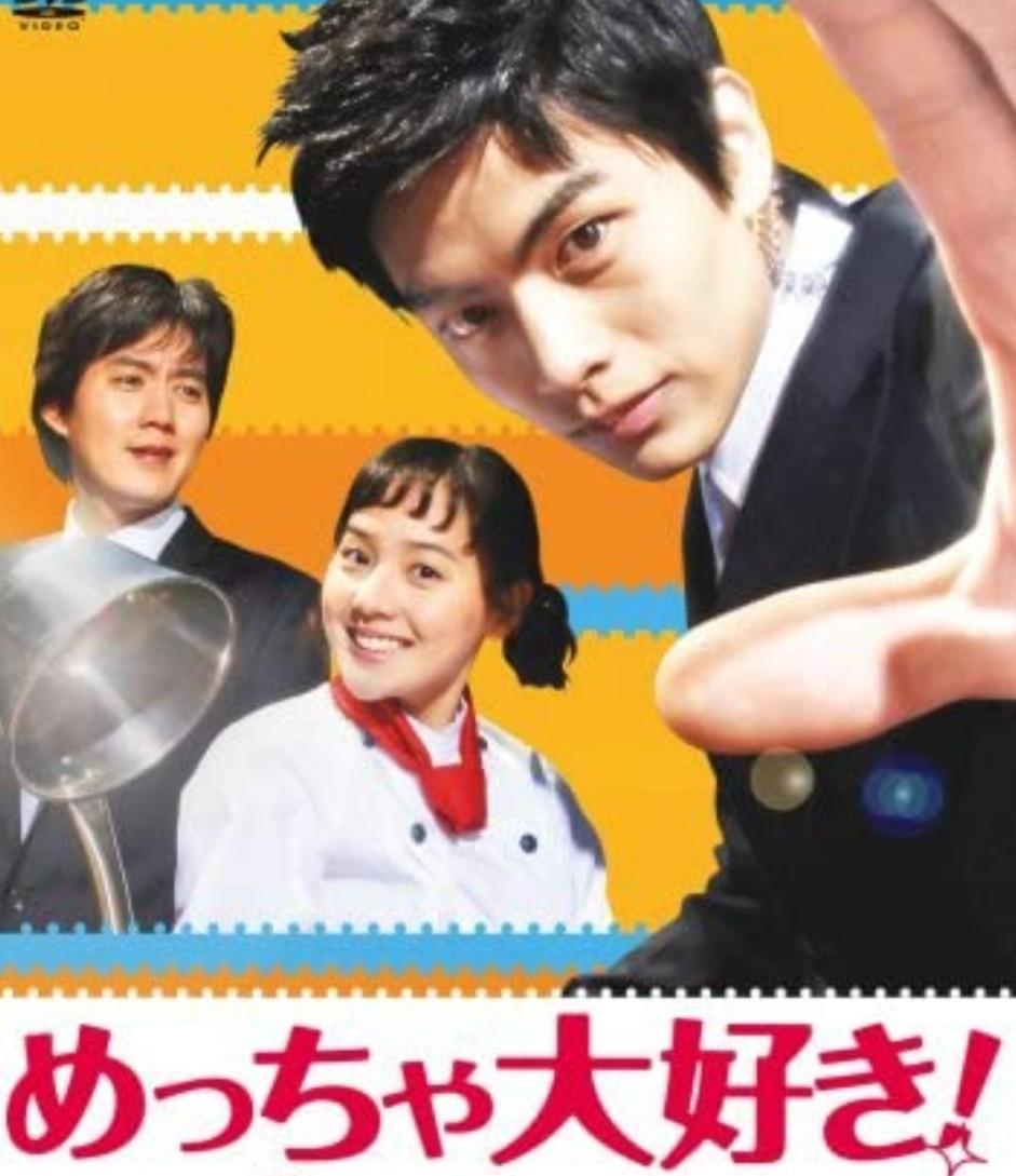 韓国ドラマ めちゃ大好き DVD 全話