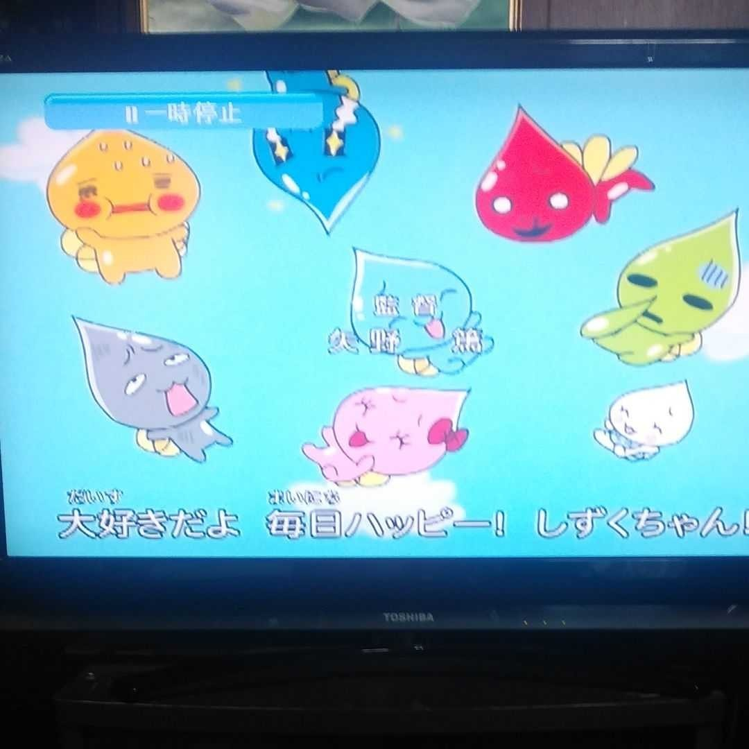 ●アニメ しずくちゃん(シーズン1) 全巻DVD13枚